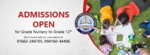 St Sophia School Admission